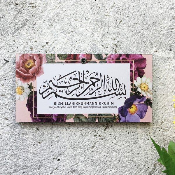 kaligrafi bismillah dengan bunga