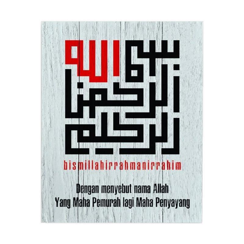kaligrafi bismillah kufi