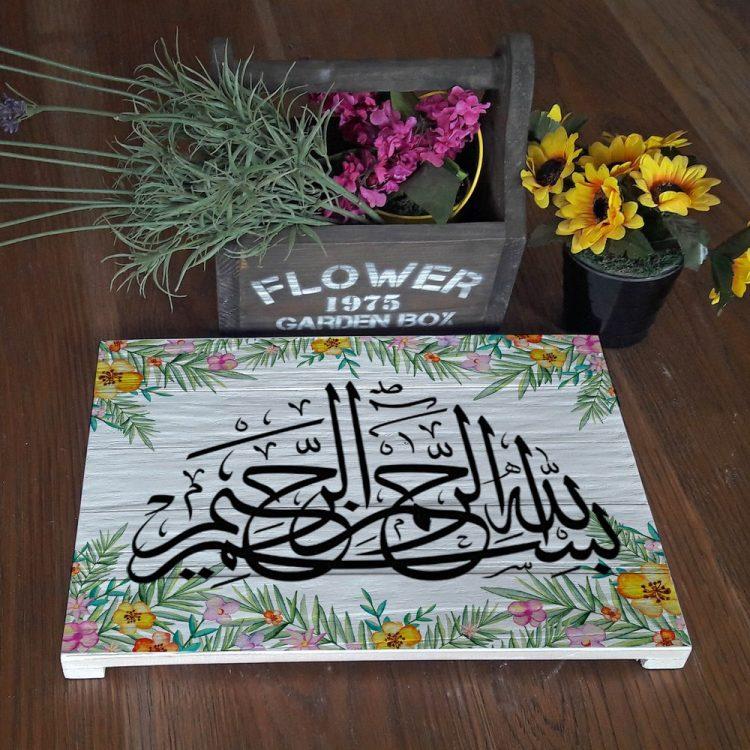 kaligrafi bismillah pajangan dinding