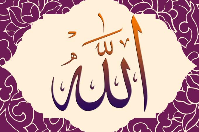 Koleksi 30 Kumpulan Kaligrafi Allah Dan Muhammad Resolusi Hd