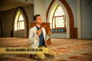 Tulisan Arab Allahumma Antassalam