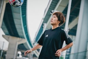 Mana Iwabuchi's signing signals a new dawn for Aston Villa Women