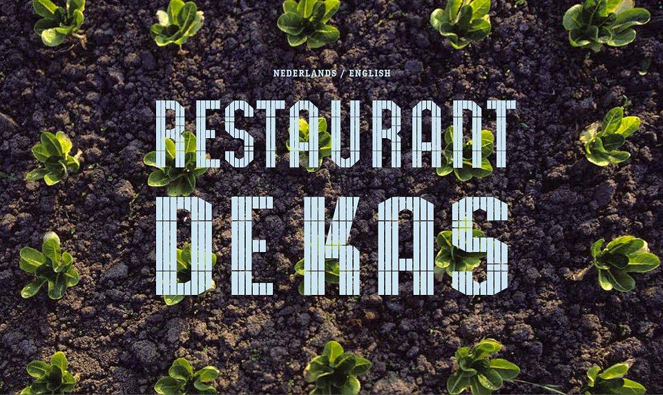 阿姆斯特丹佳評不斷的有機綠意溫室餐廳 De Kas