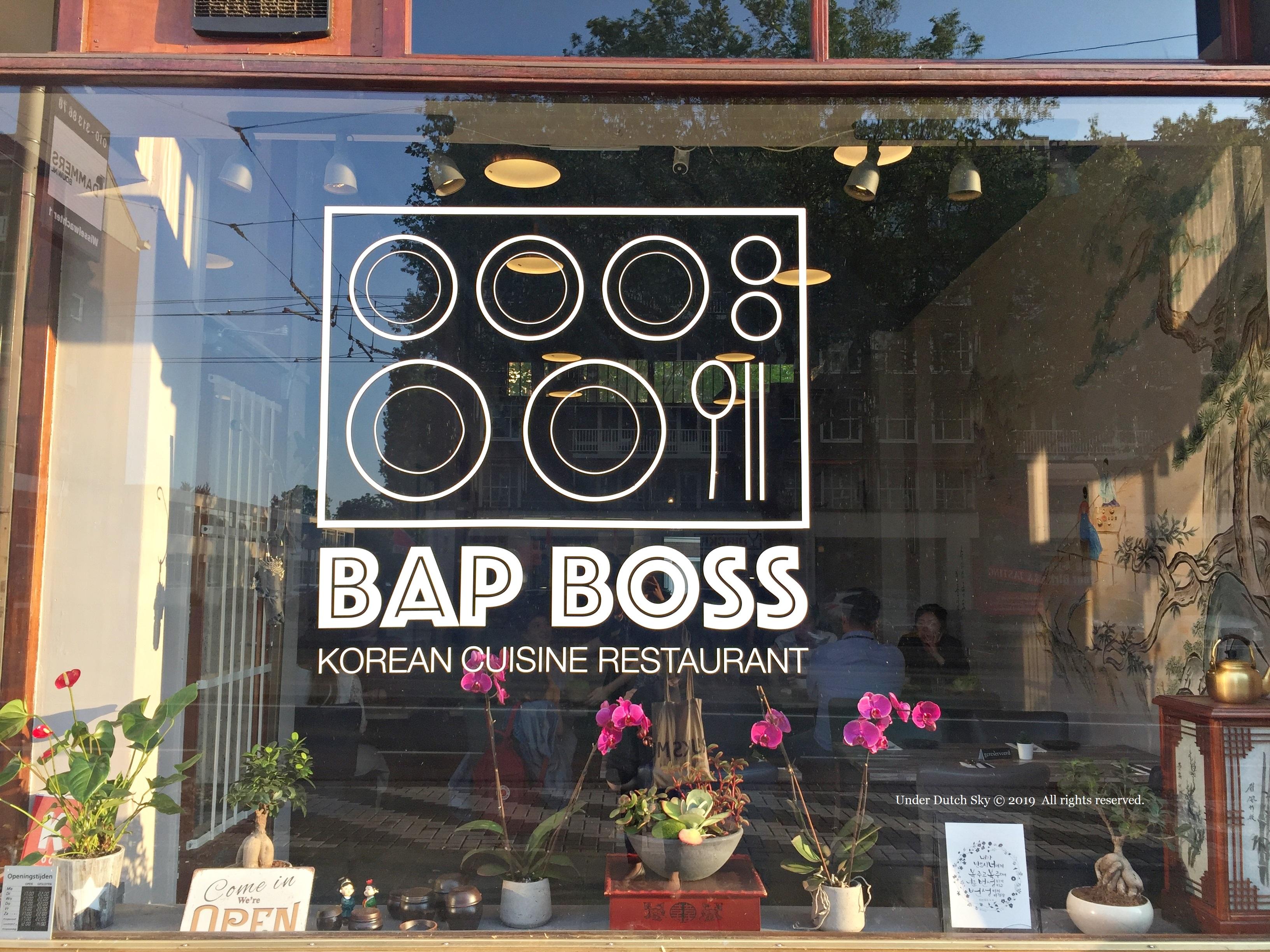 【鹿特丹】正宗韓國料理店推薦: Bap Boss