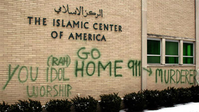 The Islamic Center of America in Detroit was vandalized in 2007.