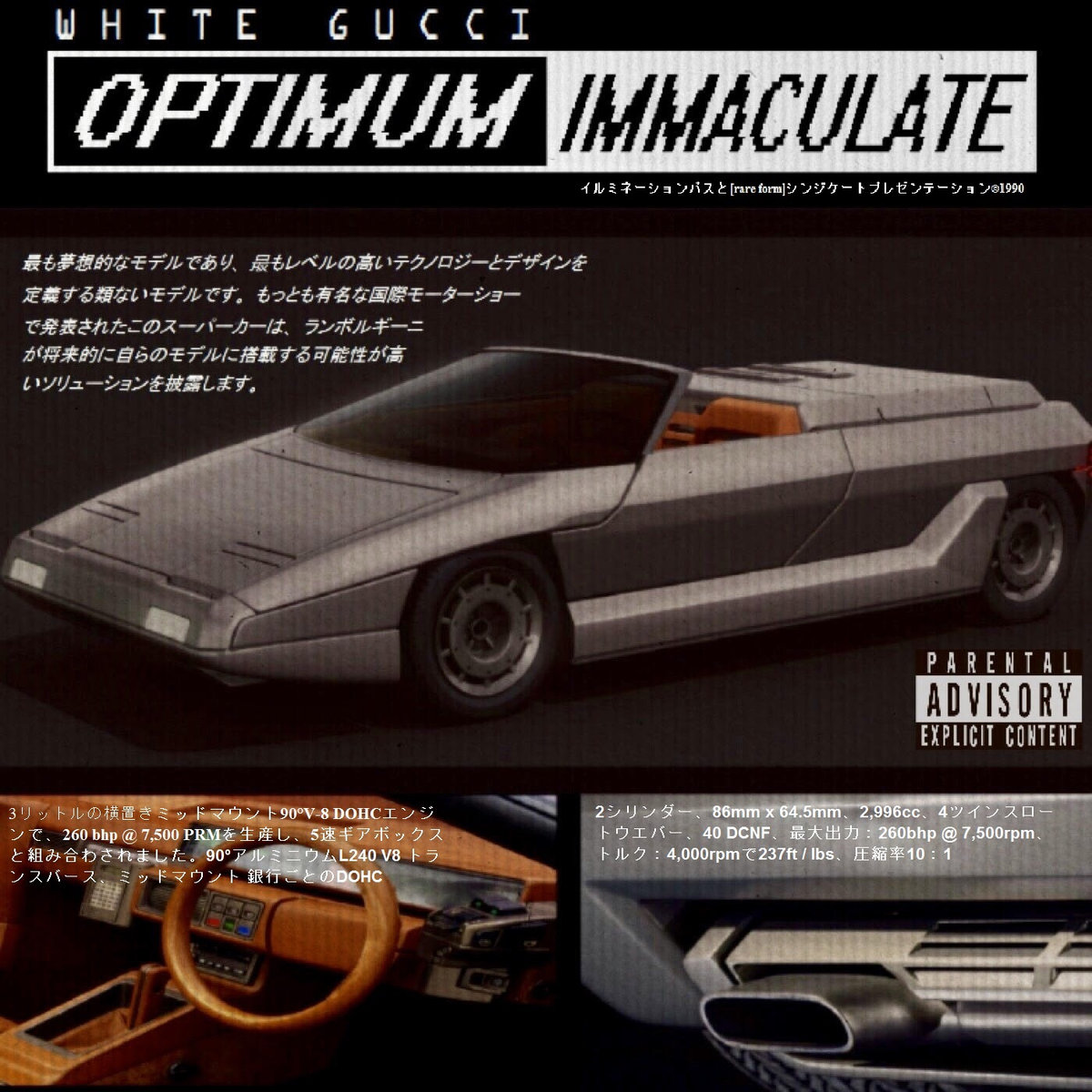 "White Gucci - ""Optimum Immaculate"" (Album)"