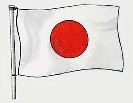 La bandera de Japón, artífice de una muy conocida  expresión vulgar en nuestro idioma y que no voy a  mencionar porque esta es una revista seria (¡juas!)