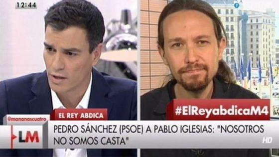 Cara-cara-Sanchez-Iglesias-Mananas_ECDIMA20140731_0013_4