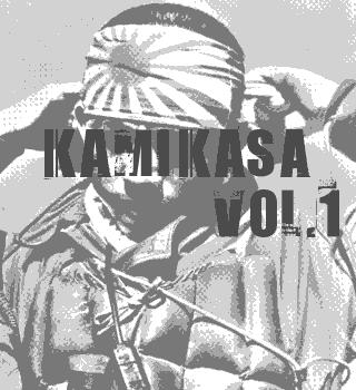 Mixtape: MicasaProds - Kamikasa Vol.1