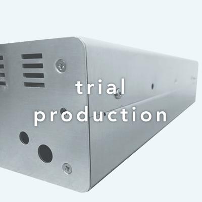 tecnical-trial-bg