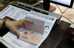 KT_File_VisaProcessing