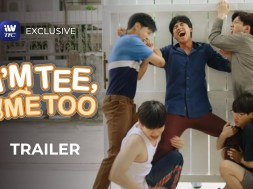 Six Thai stars find friendship in new series 'I'm Tee, Me Too' streaming on iWant TFC