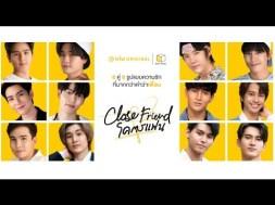 'Close Friend' BL Mini Series Premieres April 22 on Viu
