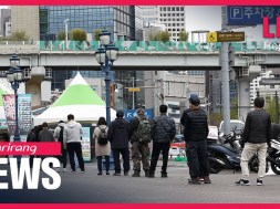 South Korea is Open for Tourism with 14-day Quarantine and PCR Testing