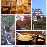 Kyushu, Japan – The Itinerary