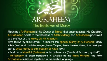 And the ANSWER IS       AR-RAZZAAQ! | Understand Al-Qur'an
