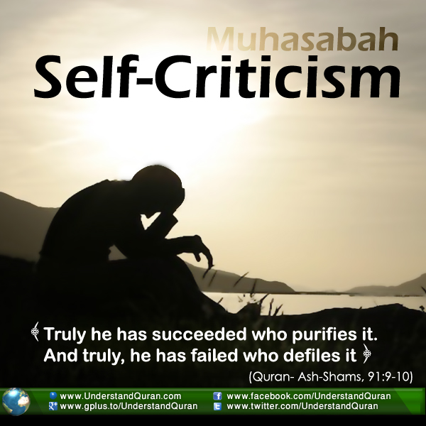 Be a Winner: Bring Yourself to Account! | Understand Al-Qur'an Academy