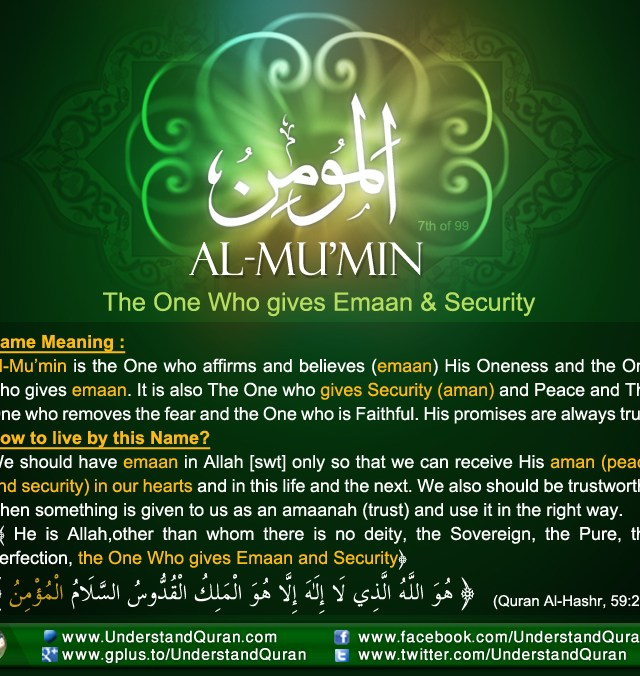 And the Answer is       Al-Mu'min!   Understand Al-Qur'an Academy