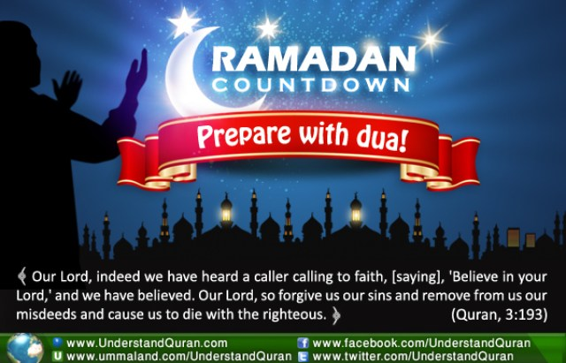 Ramadan Countdown: Prepare with Dua! | Understand Al-Qur'an