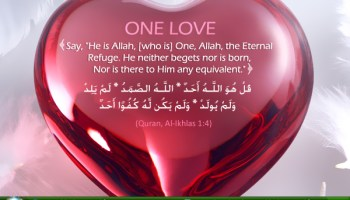 Recite Al-Ikhlas 10 Times | Understand Al-Qur'an Academy