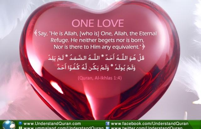 Surah Al-Ikhlaas: Incomparable Love | Understand Al-Qur'an