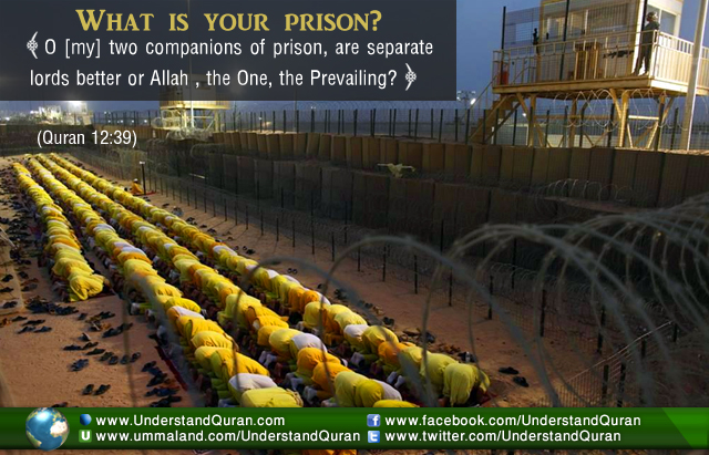 inspirationwhatisyourprison