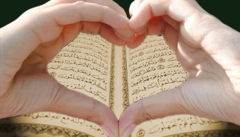 What Does the Quran Tell Us About Karma? | Understand Al-Qur