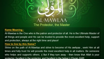 AND THE ANSWER IS       AL-WALIY! | Understand Al-Qur'an Academy