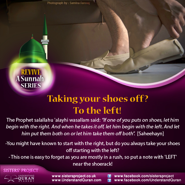 understand-quran-revie-a-sunnah-shoes