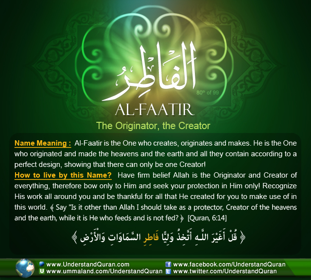 understand-quran-Name_80_Al-Faatir