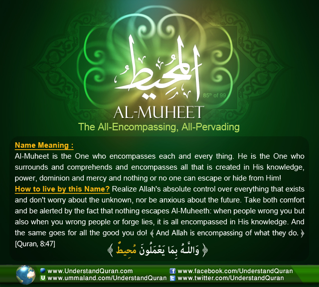 AND THE ANSWER IS       AL-MUHEET | Understand Al-Qur'an Academy