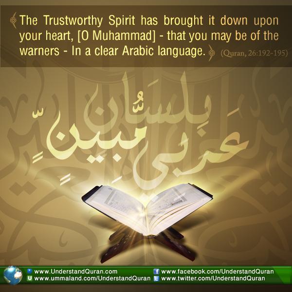 understand-quran-arabic