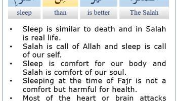 9 Blessings of Fajr | Understand Al-Qur'an Academy