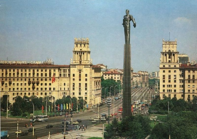 Gagarin Monument, the 70s