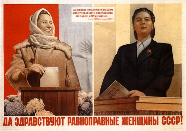 USSR_equal gender rights