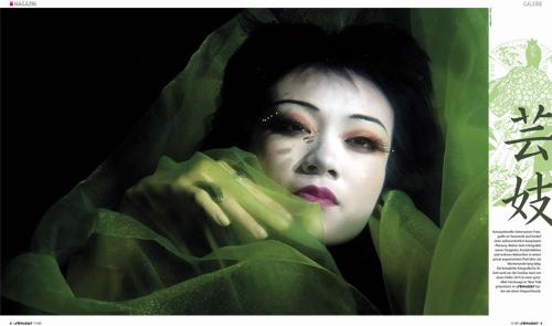 Unterwasser-Geisha-2