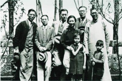 Liang Sicheng, Lin Huiyin, Zhou Peiyuan y otros