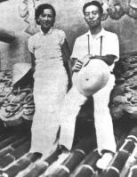 Lin Huiyin y Liang Sicheng