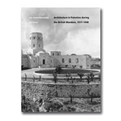 Ada Karmi-Melamede, Portada del libro: Architecture in Palestine during the British Mandate, 1948–1917