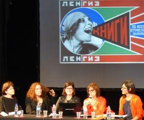 Encuentro de mujeres y arquitectura, Bienal Internacional de Arquitectura de Buenos Aires, 2015