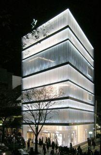 Kazuyo Sejima. SANAA. Edificio Christian Dior