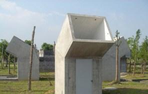 Xu Tian Tian, toilettes en área privada 2004
