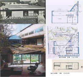 Masako Hayashi y Shoji Hayashi, casa propia