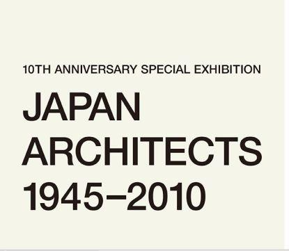 Muestra realizada en 2014 y 2015 por el 21st Century Museum of Contemporary Art, Kanazawa con el Centre Pompidou que incluye obras de Masako Hayashi