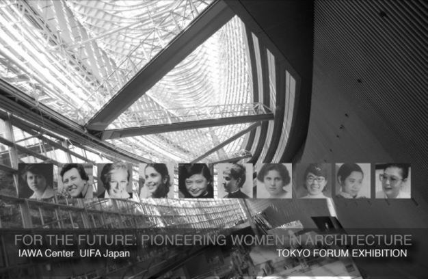Masako Hayashi, Exposición For the Future: Pioneering Women in Architecture from Japan and Beyond Exhibition, 2011
