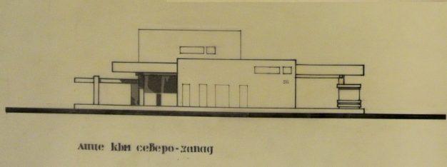 Tsvetana Ninova. dibujos preliminares, Estación de trenes en Ihtiman, 1971.