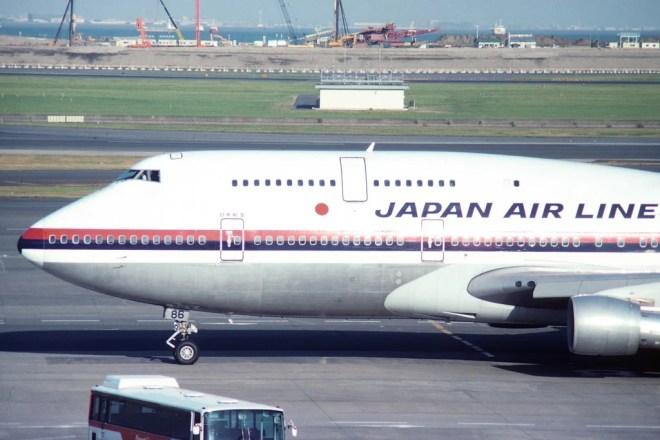 japan air lines photo