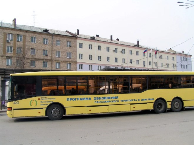 volgograd bus photo