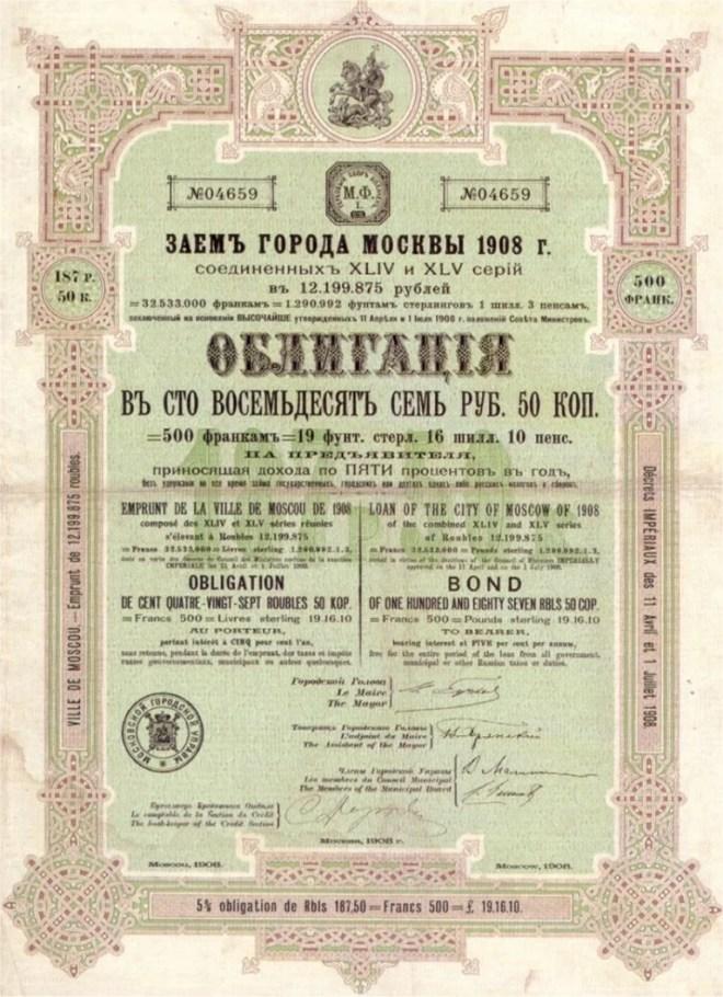 emprunt russe