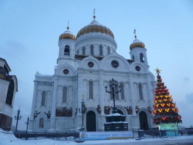 Cathédrale du Christ-Sauveur photo
